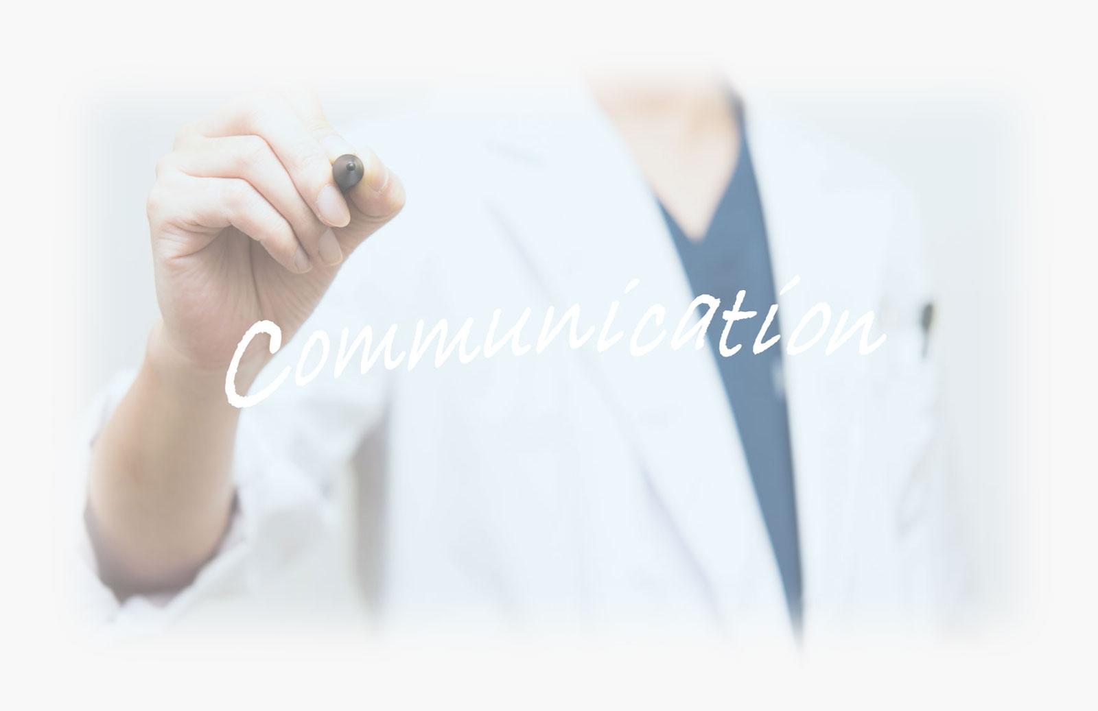 コミュニケーションに魔法ではなくデザインを